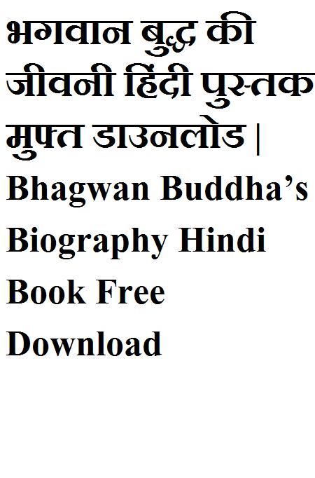 Meluha Book In Hindi Pdf