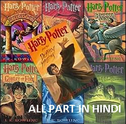 HARRY POTTER BOOKS IN HINDI PDF DOWNLOAD