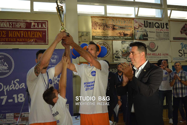 Απονομή κυπέλλου στον Πρωταθλητή της Γ Εθνικής Οίακα Ναυπλίου (βίντεο)
