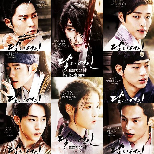 Chord : Baekhyun, Chen, Xiumi (EXO) - For You (OST. Moon Lovers: Scarlet Heart Ryeo)
