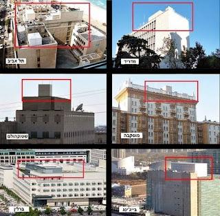 espionaje nsa cajas blancas2 conjugando adjetivos