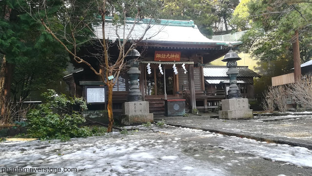 Actual location: Suwadai Shrine.