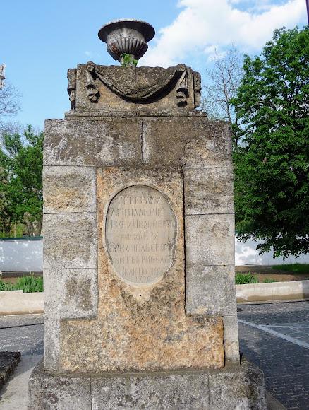 Херсон. Пам'ятники на території собору св. Катерини. 1786 р.