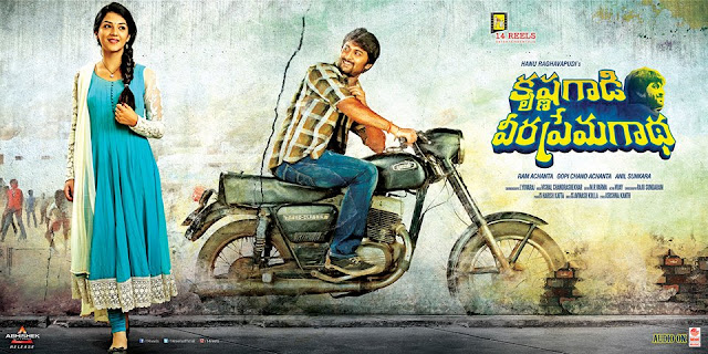 Krishna Gadi Veera Prema Gadha Review,Krishna Gadi Veera Prema Gadha  movie review,Nani Krishna Gadi Veera Prema Gadha  Review,Krishna Gadi Veera Prema Gadha Ratings,Krishna Gadi Veera Prema Gadha hit or flop,Krishna Gadi Veera Prema Gadha updates,Krishna Gadi Veera Prema Gadha movie news,Krishna Gadi Veera Prema Gadha Movie ratings,Krishna Gadi Veera Prema Gadha updates,Krishna Gadi Veera Prema Gadha flop,Krishna Gadi Veera Prema Gadha super hit,KGVP Review