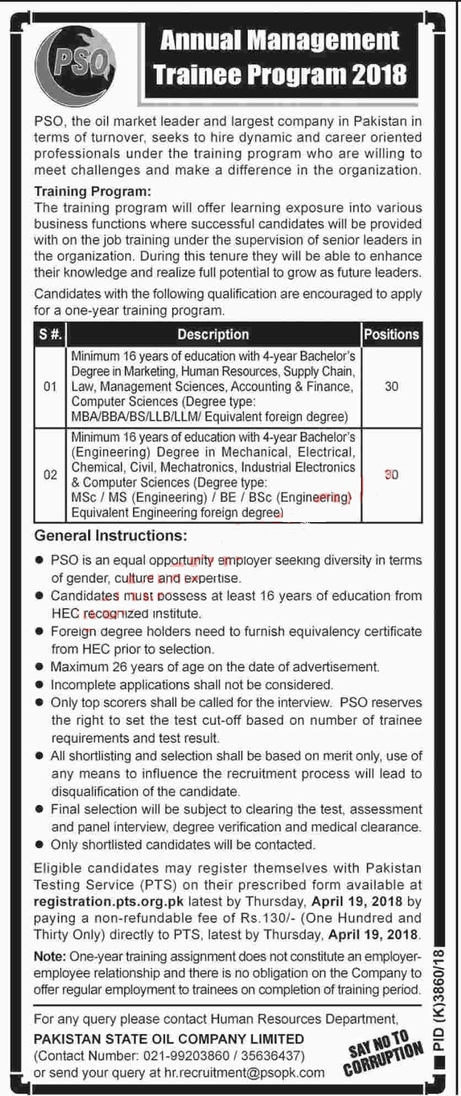 PSO Management Trainee Program 2018, PSO MTO Program 2018, Oil and Gas Jobs for Engineers, Oil and Gas Jobs in Pakistan
