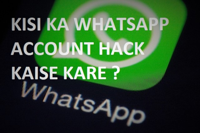 Kisi Ka Whatsapp Account Hack Kaise Kare - How To Hack Someones Whatsapp Account - Hindi Me Jane