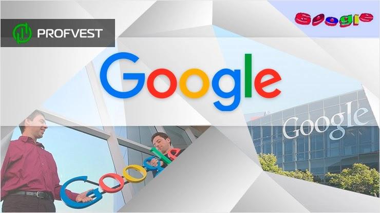Компания Google история создания крупнейшего IT-гиганта