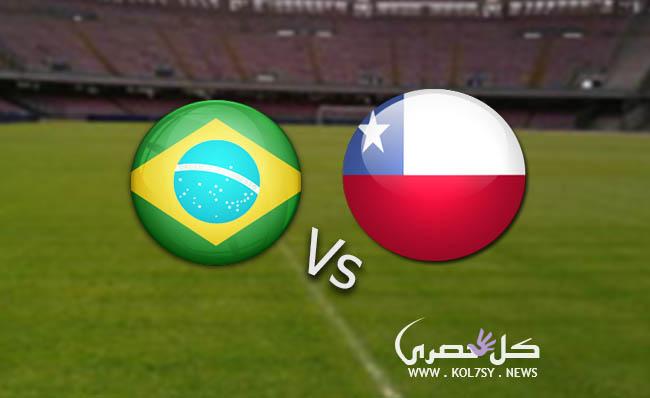 نتيجة مباراة البرازيل وتشيلي اليوم 2-0 في تصفيات كأس العالم 2018 روسيا