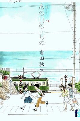 海街diary 第01-07巻 [Umimachi Diary vol 01-07] rar free download updated daily