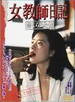 Chuyện Tình Cô Giáo Thảo [Vietsub] Đạo diễn: Thao Teacher Diễn viên: Cô  Giao Thảo Thể loại: Tâm lý, Tình cảm, Cấp ba 18+. Quốc gia: Nhật Bản