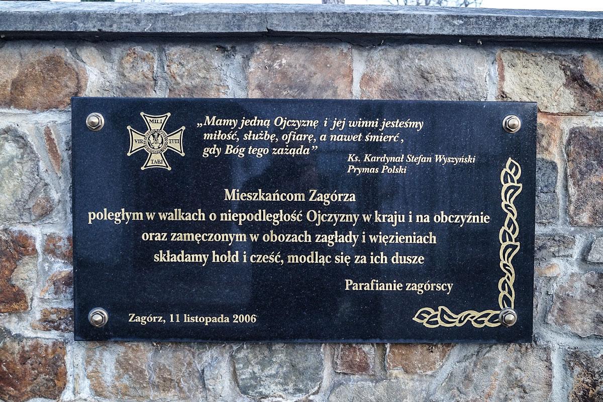 Sanktuarium_Matki_Bozej_Zagorskiej_w_Zagorzu