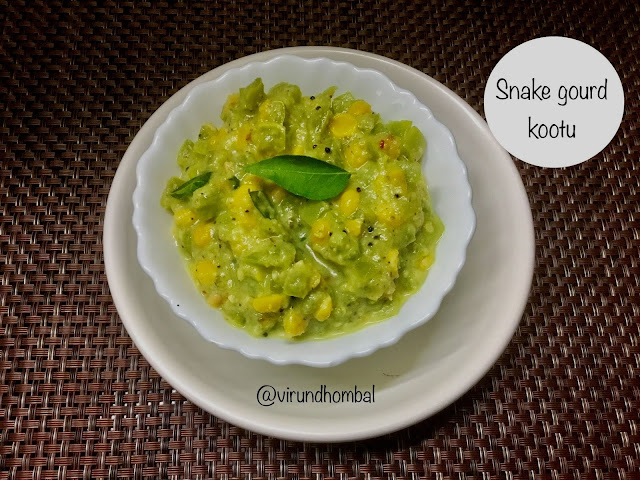 Snake Gourd Kootu | Pudalangai Kootu  - Snake gourd kootu is a healthy side dish for your lunch. We have a wide variety of high water content vegetables like bottle gourd, ash gourd, snake gourd, ridge gourd etc. All these vegetables contain eighty percent water and keep you hydrated the whole day. These water content vegetables are a popular choice for kootu, sambar and thayir pachadi. Try to include any one of these vegetables weekly, twice in your regular diet.  Snake gourd kootu is a wonderful side dish for pulikuzhambu. Kootu is often prepared with moong dal or toor dal. But for this snake gourd kootu we add chana dal. I like the crunchy dals in the kootu which adds a beautiful colour also. Most of our kootu or poriyal dishes we add the ground coconut paste, which adds flavour, colour and taste also.