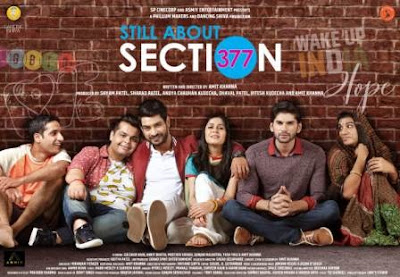#instamag-din-shagna-da-gets-male-voice-in-still-about-section-377