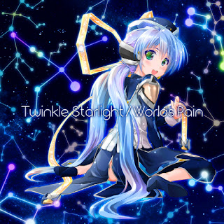 Twinkle Starlight by Sayaka Sasaki