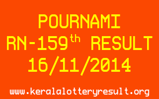 POURNAMI Lottery RN-159 Result 16-11-2014
