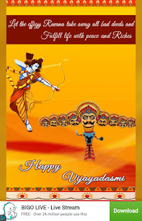 Dussehra 2018 : Dussehra Images Pictures DP Wallpapers WhatsApp DP Download