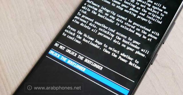 شرح طريقة فتح الـ Bootloader لجهاز Nokia 7.2 و Nokia 6.2
