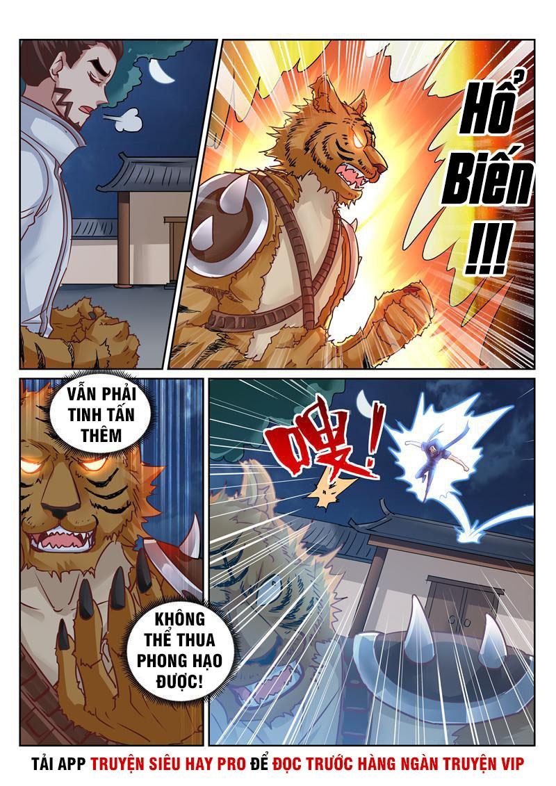 Linh Võ Đế Tôn chap 171 - Trang 6