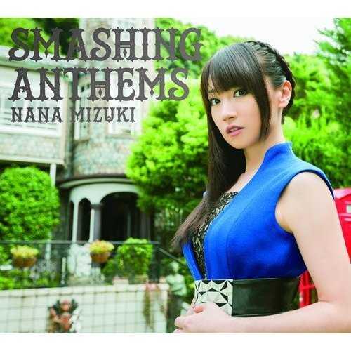 [Album] 水樹奈々 – SMASHING ANTHEMS (2015.11.11/MP3/RAR)