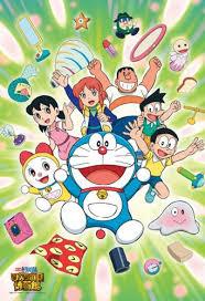 Doremon Nobita và viện bảo tàng bảo bối bí mật - Doraemon: Nobita's Secret Gadget Museum Thuyết Minh 2013 Poster
