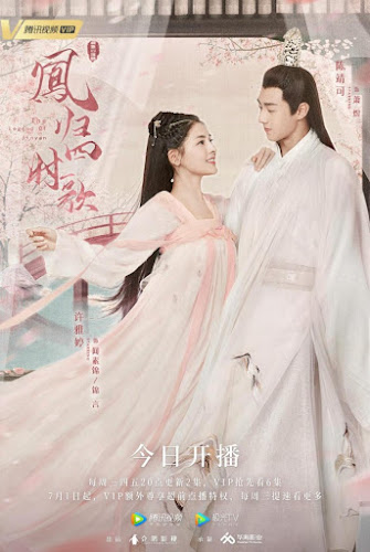 The Legend of Jin Yan Episode 32