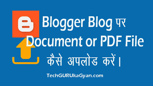 upload-file-on-blogger0