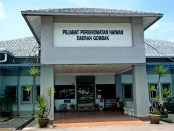 Pejabat Perkhidmatan Veterinar Daerah Gombak