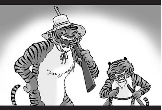 Silent Horror chap 8: Cha và con trai