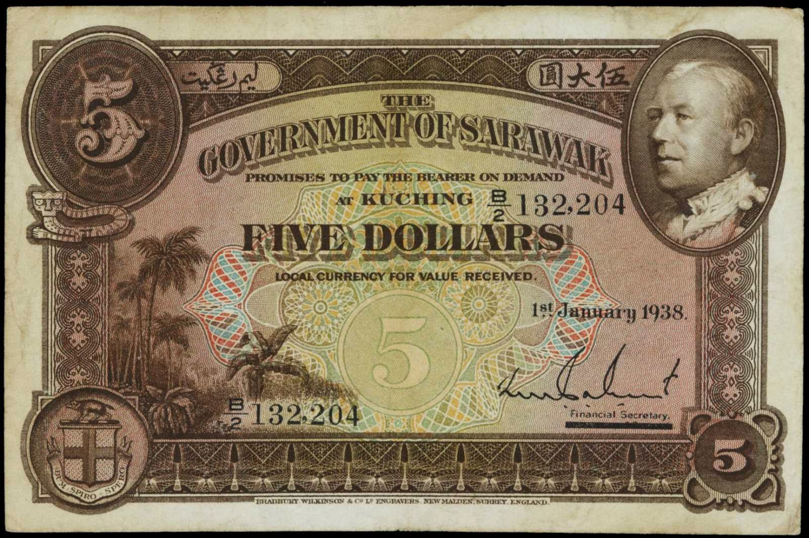 Sarawak banknotes 5 Dollars note 1938 Charles Vyner Brooke