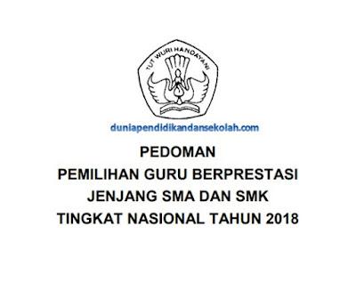 Pedoman/ Juknis GUPRES 2018 Edisi Final Lomba Guru Berprestasi Tingkat Nasional Jenjang SMA dan SMK