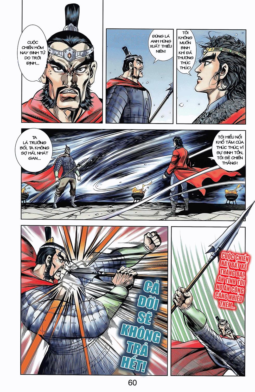 Tần Vương Doanh Chính chapter 10 trang 32