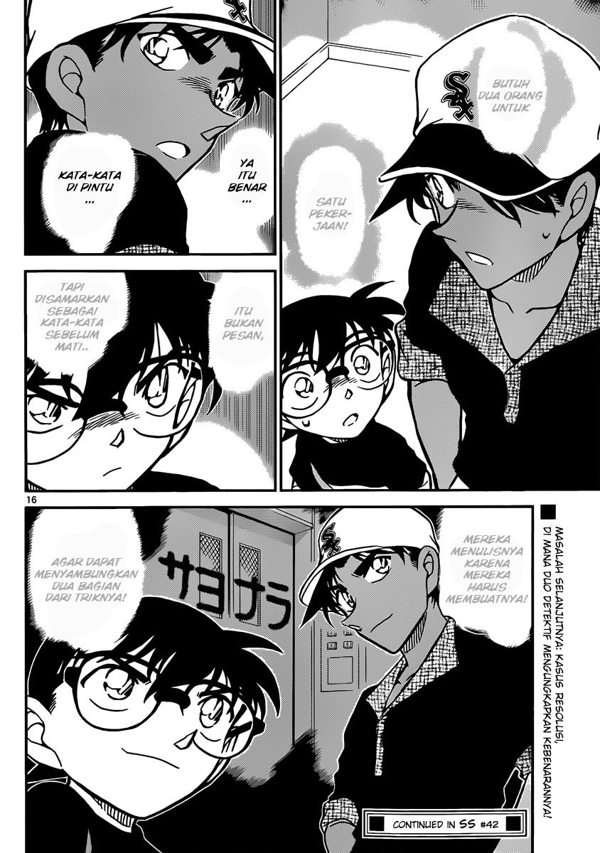 komik detective conan 832 indo