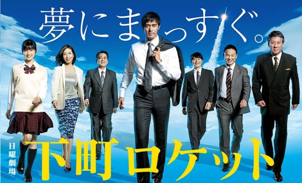 串起日本的「下町工廠」!新創事業 Linkers:要將日本製造業再次推向世界