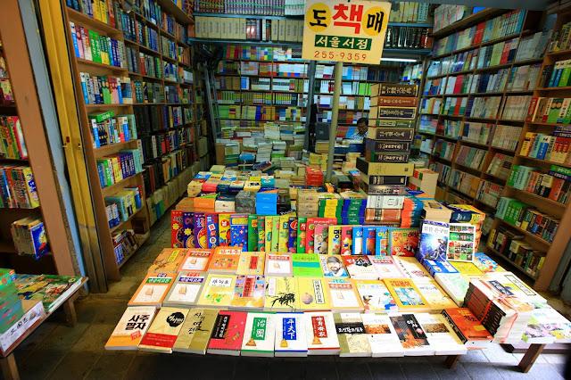 Tình hình tiếp nhận văn học Hàn Quốc tại Việt Nam