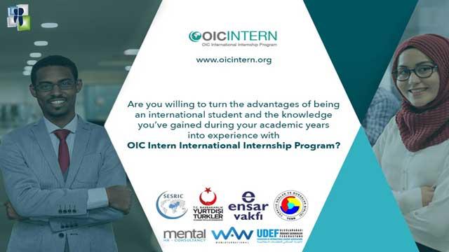 فرصة تدريب في تركيا للطلاب