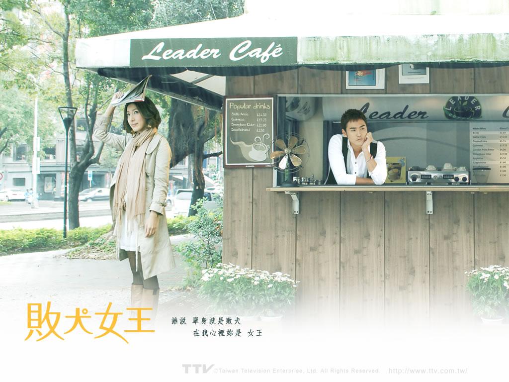 Popular Taiwanese Dramas from 2000 - 2010 - DramaPanda