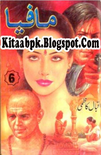 Mafia Complete 6 Part Novel By Iqbal Kazmi Pdf Free Download