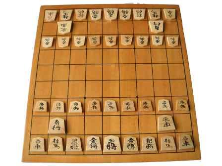 Antiguos Juegos Mesa Ajedrez Japones