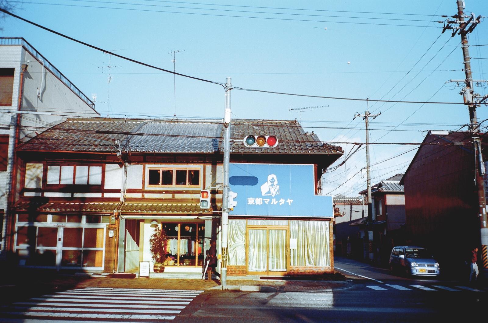 「北大路日常」京都 | 散步 | 攝影集