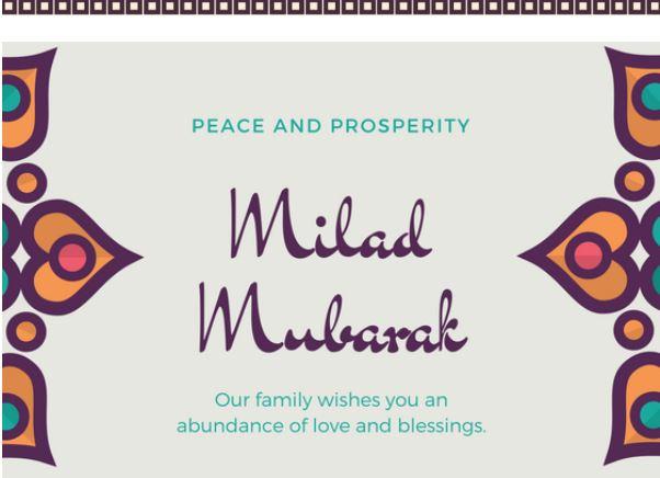 Eid Milad un Nabi Images Free Download Full HD Photos