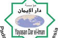 Lowongan Kerja Padang November 2017: Yayasan Dar El-Iman