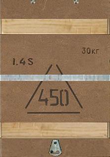 Маркировка нанесенная на крышке патронного ящика