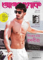 Anandalok 12 January 2017 ebook