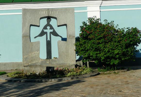 Киев. Памятник жервам Голодомора 1932 – 1933 г.г. на Михайловской площади