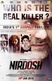Nirdosh (2018) Hindi 300mb Movies Download DVDRip