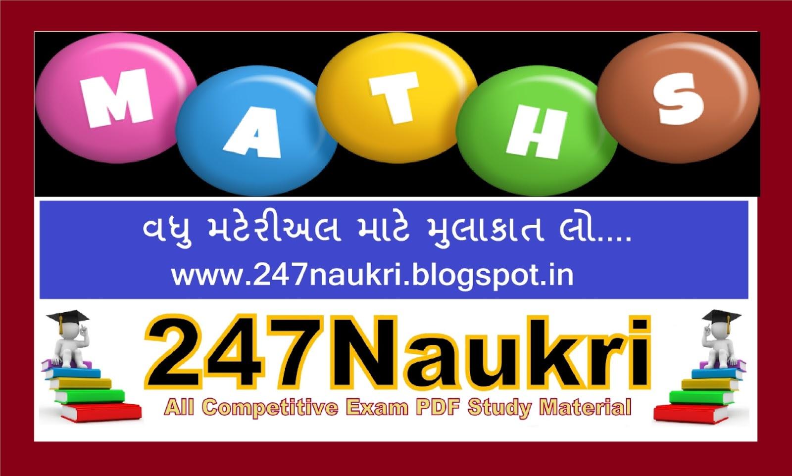 World Inbox Book PDF Free Download - Naukri