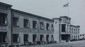 Banner Lane Factory - Standard Aero Works  (The Ferguson Club)