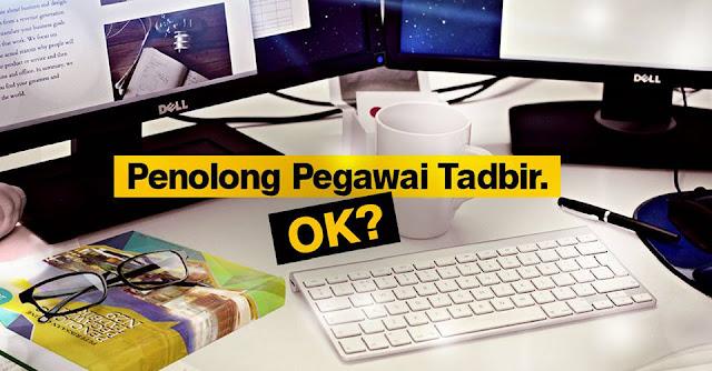 Nota Ringkas Exam Online Penolong Pegawai Tadbir N29