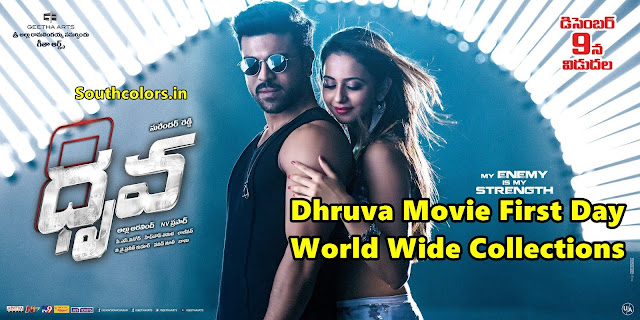 Dhruva Movie First Day World Wide Collections-USA Premiere Collections