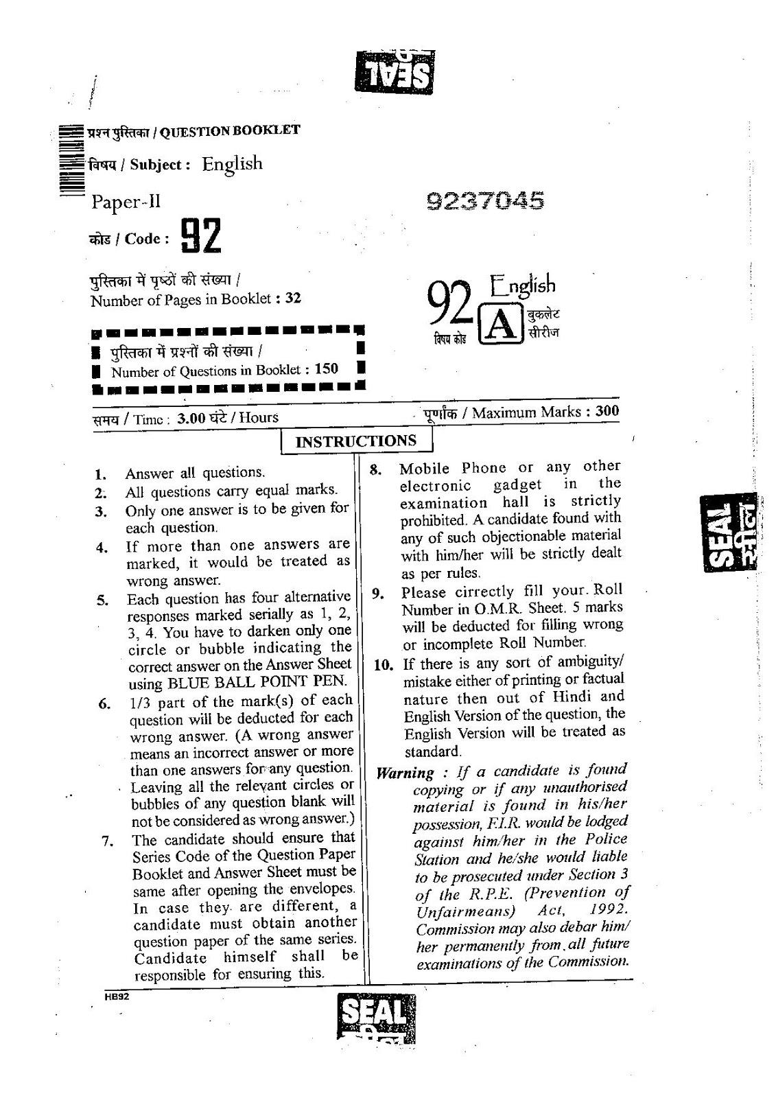 Free english exam papers - G C E  Advance Level (A/L) Exam Past